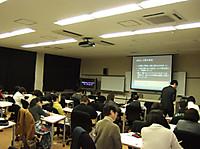 2011ws