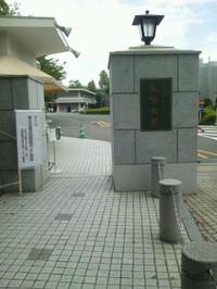 20120914a_3