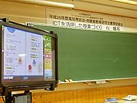Sp1040001